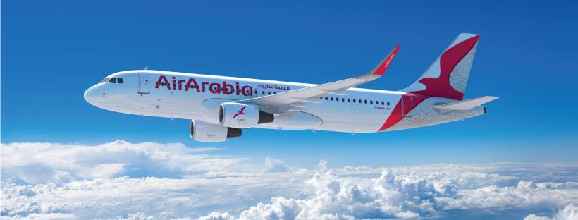 Bici pubblicitarie Air Arabia Napoli